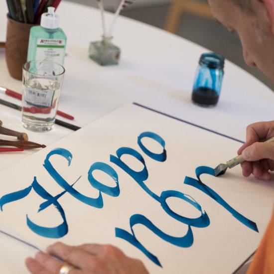 Teamevent Kalligraphie